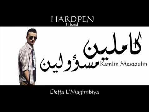 Rap Maroc - HARDPEN - Kamlin Mes'oulin - Hbzed