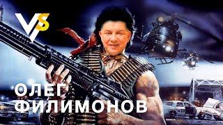 Как Филимонов усмирит одесскую мафию, и Кто будет контролировать Филимонова в мэрском кресле?!