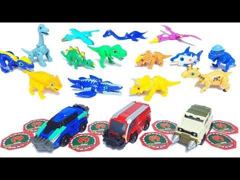 공룡메카드 장난감 캡처카 알키온 트리케라 티톤 티라노 아렌 크로노 타이니소어 11종 전제품 DinoMecard shooting car Toys