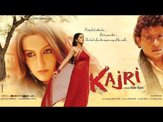 KAJRI | Full Hindi Movie | Hyder kazmi | Arpita Singh | Bhojpuri Latest Movie 2020