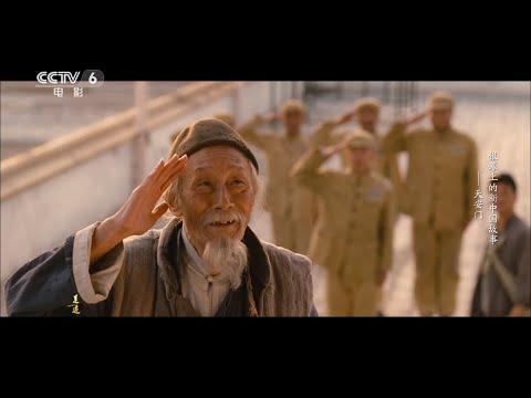 【足迹——银幕上的新中国故事】第一集:潘粤明讲述天安门开国大典的故事