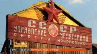 Все меньше украинцев считают русский язык «родным»
