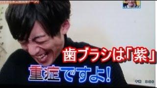 """高橋一生、安住アナと""""独身あるある""""で大盛り上がり!!YT動画倶楽部 ご..."""
