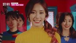 TWICE(트와이스) 'Heart Shaker'(신곡 뮤비)