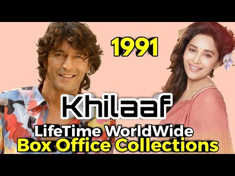 KHILAAF 1991 Bollywood Movie LifeTIme WorldWide Box Office Collections | Cast Rating