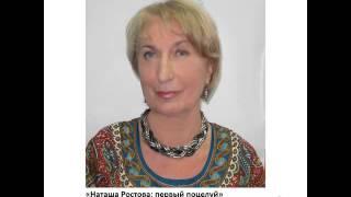 Наташа Ростова: первый поцелуй