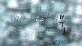 まとめ*´¨) ℺ 明日への手紙 ℺ テルーの唄 ℺ 奇跡の星 ℺ さよならの夏 〜...