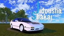 Too Low For Fat People - The Ultimate Car Customization Game - Jidousha Shakai (aka Tokyo Drift)
