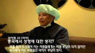 [코수술 잘하는곳] 코헨 성형외과 세미나