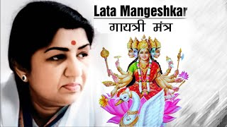 Gayatri Mantra I Lata Mangeshkar I #milindjamble