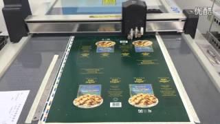 Video Printed carton paper box sample maker digital cutting table download MP3, 3GP, MP4, WEBM, AVI, FLV November 2018