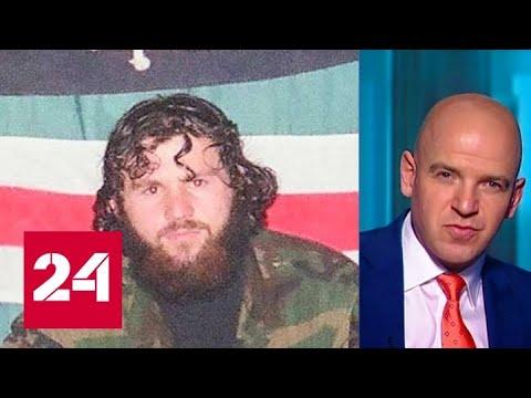 Из Германии выслали российских дипломатов из-за убийства Хангошвили: мнение эксперта - Россия 24