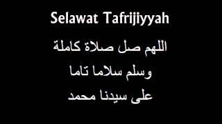 Selawat Tafrijiyyah cover - Amir Akmal
