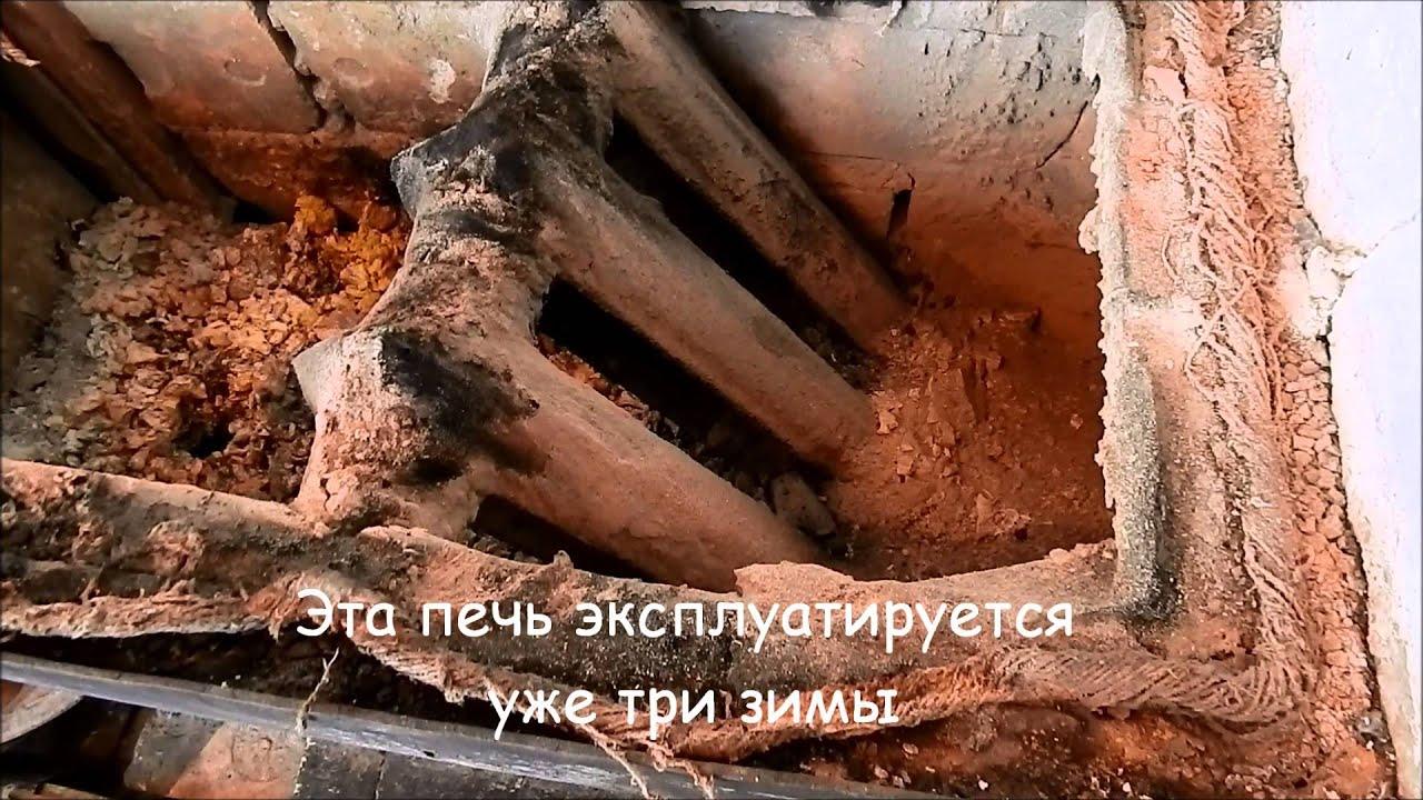 Теплообменник для печи из чугунной батареи Пластины теплообменника Этра ЭТ-047с Биробиджан