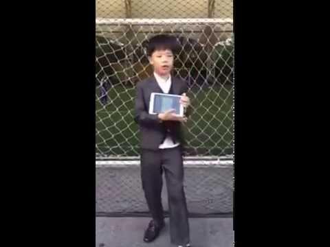 AIA Mini Manager ด.ช.ธนกร สัจจวโรดม อายุ 8 ปี