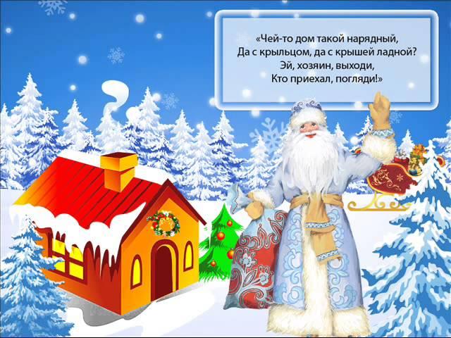 Гномы и Рождество. Сказка