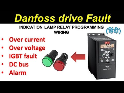 🔴 Danfoss Drives Troubleshooting   FAULT Alarm Relay   Programming   Hindi