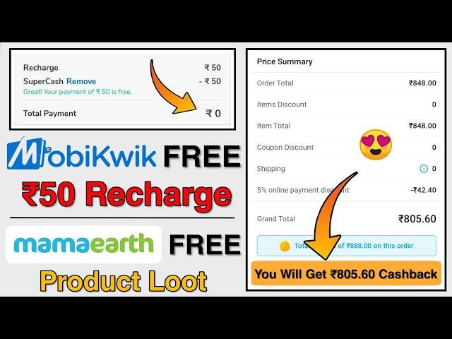 MobiKwik ₹50 Free Recharge, MamaEarth 100% Cashback + Free Products Coupon, Ajio, Beardo, Udemy Loot