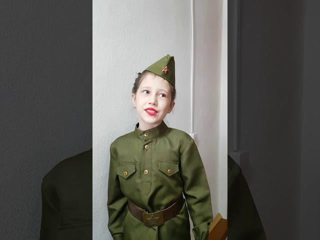 №45 Андриевская Ольга. Песня