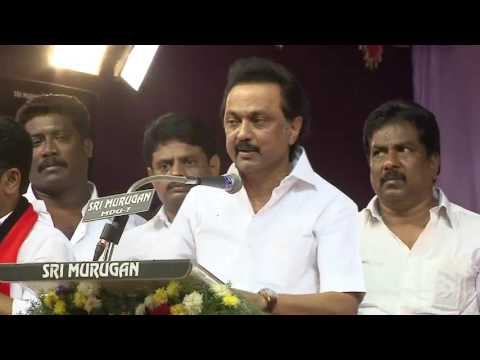 Madurai DMK statin meeting   30 10 2016