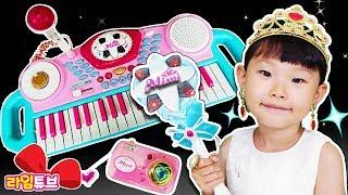 라임의 인어공주 미미 피아노 연주회 파랑이와 랩배틀 누가 이길까요? 공주로 변신 장난감 놀이 LimeTube & Toy 라임튜브