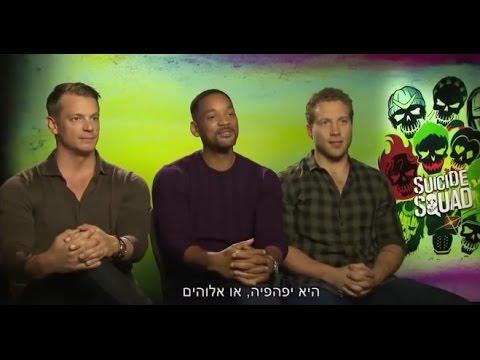 "Will Smith: ""I Love Israel...Wonder Women Everywhere!"""