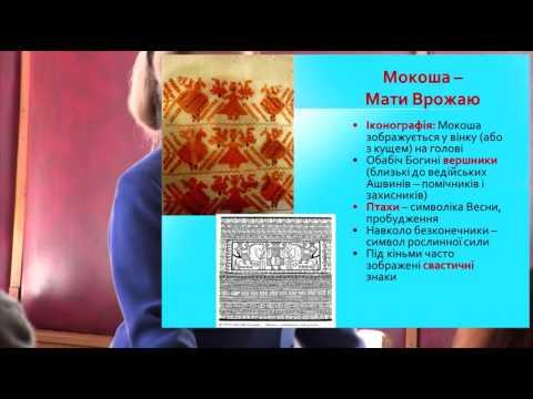 Духовна культура Руси