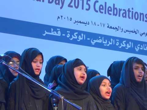 Qatar National Day Bangla New Song By MHM School & Collage Qatar / Akash Media Bhubon
