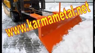 Karma Metal-forklift Kar Kum Mıcır Küreme Ataşmanı Kepçesi