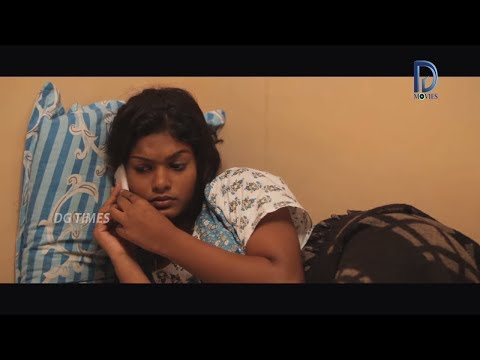 Mun Anthi Saral Tamil Full Movie Part - 10...