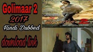 Golimaar 2 (2017) Hindi Dubbed  download link