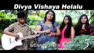 Divya Vishaya Helalu - Kannada Christian Gospel Songs 2021 || Reena Stephen