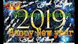 Khesari New year2019 | New year song | Happy New year | khake murga pk Beer status | 2019 New status