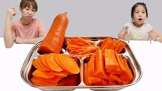 당근 형관펜을 만들려고? 서은이의 진짜 형관펜 만들기 당근 식판 Making Carrot Highlighter and Carrot Food