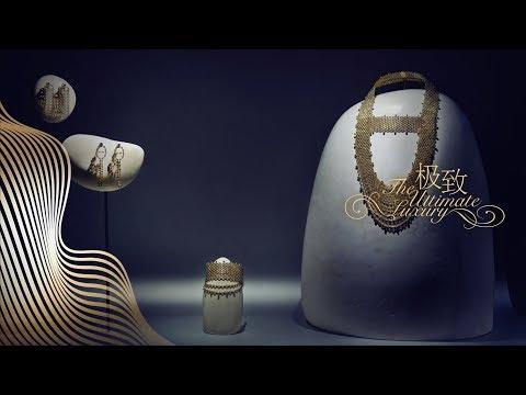Enchaînements Libres - Hermès's Fine Jewelry Collection