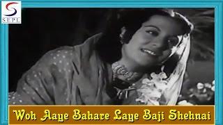 Woh Aaye Bahare Laye Baji Shehnai - Lata Mangeshkar - AFSANA - Ashok Kumar, Veena, Jeevan