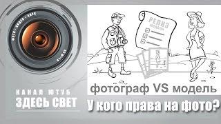 видео Обсуждение работ фотографов