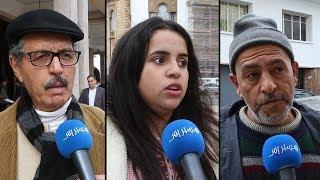 الحدث الأبرز في المغرب خلال 2017... شاهد إجابات مواطنين مغاربة