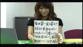 2011年10月1日(土)19:00-20:00ニコニコ生放送 出演...