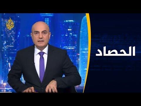 الحصاد - بسبب انتقادهم هيئة الترفيه.. موجة اعتقالات في السعودية  - نشر قبل 2 ساعة