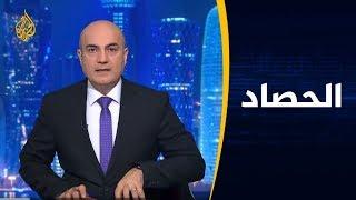 🇸🇦 الحصاد - بسبب انتقادهم هيئة الترفيه.. موجة اعتقالات في السعودية