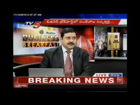 12th Nov 2018 TV5 News Business Breakfast