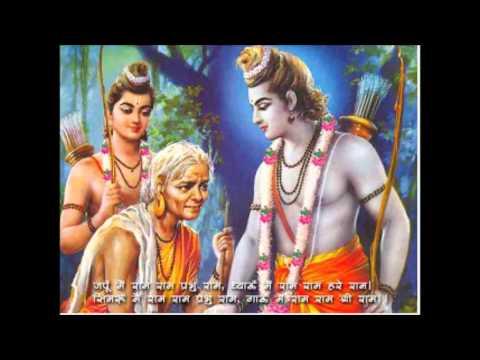 RAMA RAMA JAI RAJA RAM- ram bhajan /NAAM SANKIRTAN by rattan mohan sharma