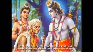 RAM RAM JAI RAJA RAM- ram bhajan /NAAM SANKIRTAN