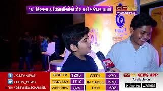 'ઢ' ફિલ્મના ઢ વિદ્યાર્થીઓએ GSTV સાથે કરી ખાસ વાતચીત