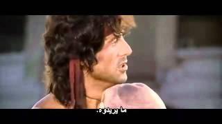 Rambo First Blood Part II 1985 DvDRip www dvd4arab com by OsA322