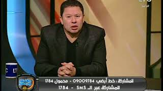 رضا عبد العال: ضربة جزاء الاهلي غير صحيحة والحكم هيخش النار