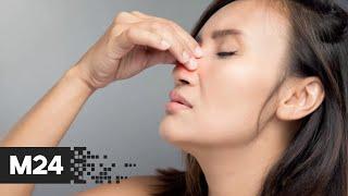 Британские ученые сообщили о трех новых симптомах коронавируса - Москва 24