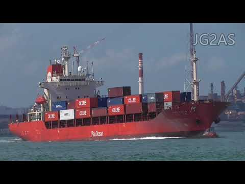 POS TOKYO コンテナ船 Container ship PAN OCEAN 2019SEP
