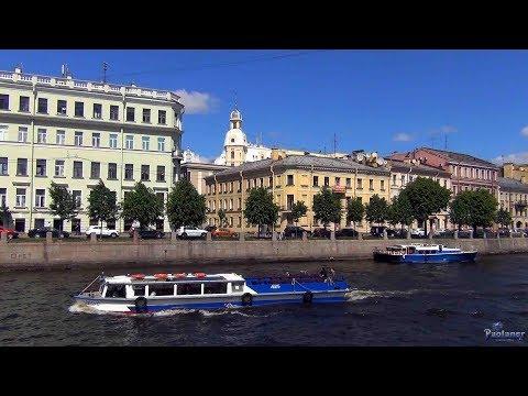 Набережная реки Фонтанки (2018)